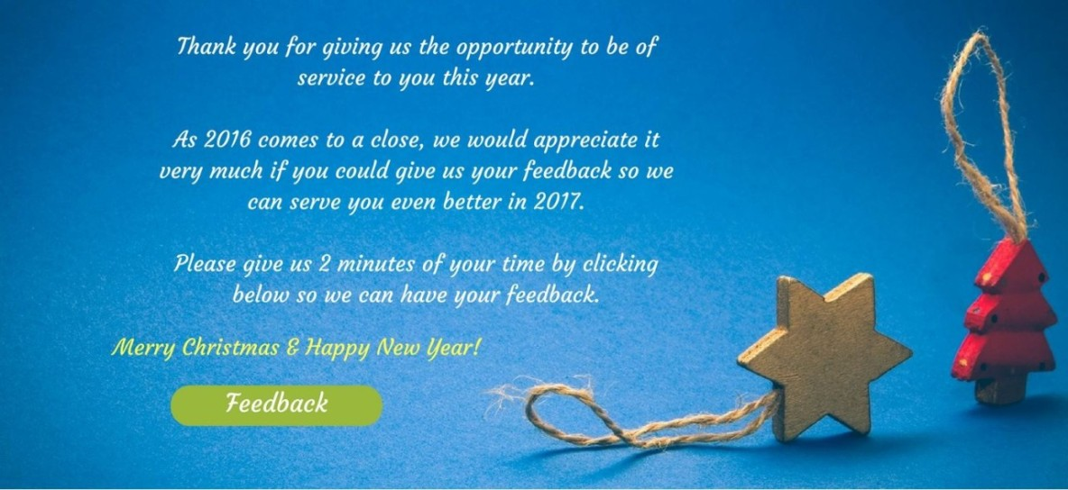 Help us to serve you better in 2017